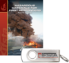 Haz Mat for First Responders (4th) Manual and Self-Study Guide (Interactive-USB
